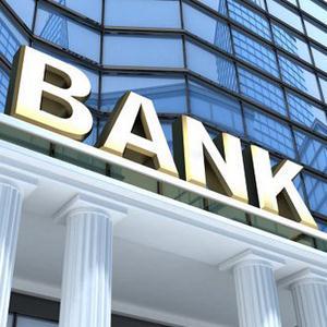 Банки Повенца