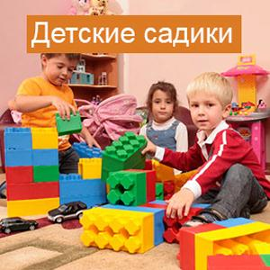 Детские сады Повенца