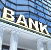Банки в Повенце