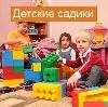 Детские сады в Повенце