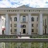 Дворцы и дома культуры в Повенце