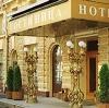 Гостиницы в Повенце