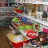 Магазины хозтоваров в Повенце