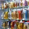 Парфюмерные магазины в Повенце